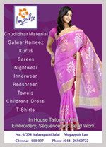 chennai catalogue designs